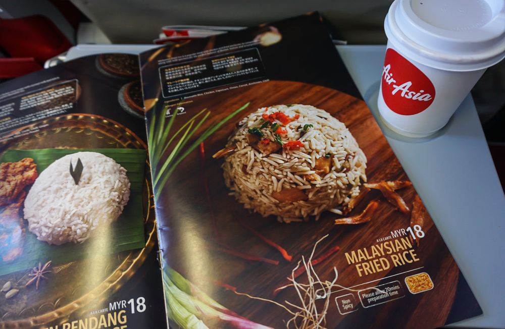 AirAsia Flight Menu